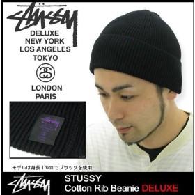ステューシー STUSSY Cotton Rib ビーニー デラックス(stussy beanie deluxe ニット帽 メンズ 男性用 4032009)
