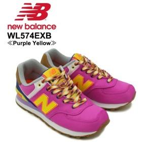 ニュー バランス New Balance  WL574 574 Weekend Expedition ランニング スニーカー  WL574EXB Purple Yellow シューズ レディース 女性用[CC]