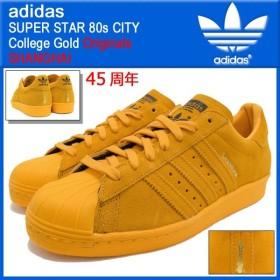 アディダス adidas スニーカー スーパースター 80s シティー College Gold 上海 オリジナルス メンズ(男性用) (SHANGHAI 45周年 B32665)