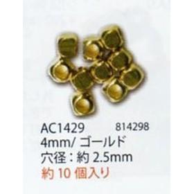 ハイクオリティ メタルビーズ 4mm(穴の大きさ:約2.5mm) ゴールド AC1429 メルヘンアート 【KY】