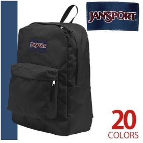 ジャンスポーツ スーパーブレイク リュック バックパック レディース メンズ 通学 通勤 おしゃれ 大人 ブランド JANSPORT SUPERBREAK