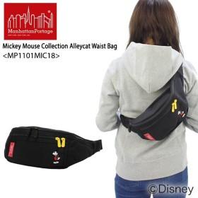 マンハッタン ポーテージ Manhattan Portage  Mickey Mouse Collection Alleycat Waist Bag MP1101MIC18  ウェストバッグ XS  ショルダーバッグ[AA]