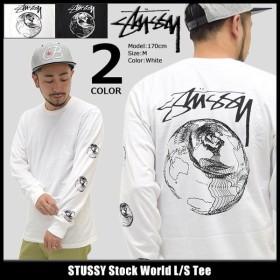ステューシー STUSSY Tシャツ 長袖 メンズ Stock World(stussy tee カットソー トップス ロンt 男性用 1994091)