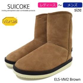 スイコック SUICOKE ブーツ レディース & メンズ ELS-VM2 Brown(suicoke ELS-VM2 vibram ビブラムソール ムートンブーツ OG-080VM2-13)