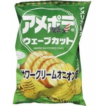 アメポテ ウェーブカット サワークリームオニオン味(100g)[スナック菓子]