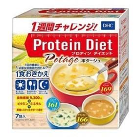 DHC プロティンダイエット ポタージュ 7袋入 健康食品