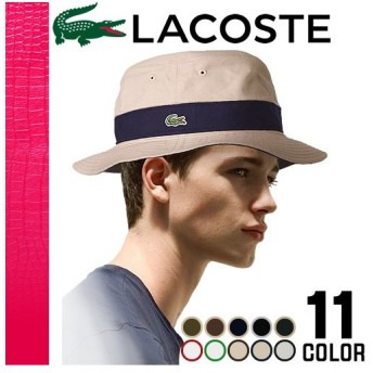 ラコステ LACOSTE 帽子 ハット メンズ レディース サファリハット バケットハット リバーシブル オールシーズン 大きいサイズ ブランド 日本製 L3481