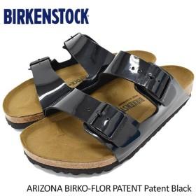 ビルケンシュトック BIRKENSTOCK サンダル メンズ 男性用 アリゾナ ビルコフロー パテント Patent Black(ARIZONA BIRKO-FLOR GC1005291)