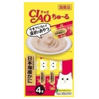 いなば CIAO チャオ ちゅ~る  とりささみ・日本海産かに 14g×4本 SC-76 国産