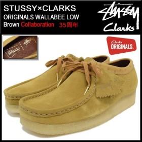 ステューシー STUSSY ブーツ メンズ 男性用 クラークス オリジナルス ワラビー ロー ブラウン コラボ(stussy×CLARKS 35周年 338104)