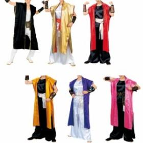 【よさこい衣装】袖無し長袢天 赤・金・黒・ピンク・紫・黄色E7955、7956、7957、7958、7959、7960 【お祭用品/祭用品/お祭り/踊り】