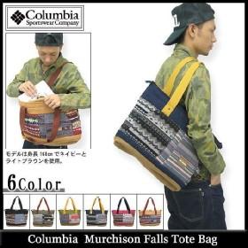コロンビア Columbia マーチソン フォールズ トート バッグ(Murchison Falls Tote Bag メンズ & レディース PU7194)