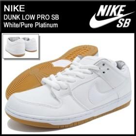 ナイキ NIKE スニーカー ダンク ロー プロ SB White/Pure Platinum SB メンズ(男性用) (nike DUNK LOW PRO SB Sneaker 304292-110)