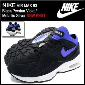 ナイキ NIKE スニーカー エア マックス 93 Black/Persian Violet/Metallic Silver 限定 メンズ(男性用) (AIR MAX 93 NSW BEST 306551-015)