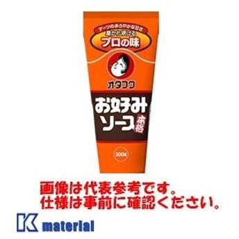 オタフクソース 120155 お好みソース 300g 磨かれ続けるプロの味 [OTF003]