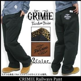 クライミー CRIMIE レイルウェイズ パンツ(crimie Railways Pant)