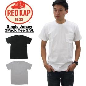 レッド キャップ RED KAP  クルーネック ポケット付き 2パック 半袖 Tシャツ Single Jersey 2Pack Tee S/SL [AA-3]