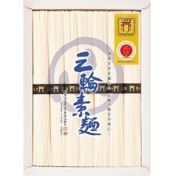 三輪素麺 誉 7束 NKS-10 〈お中元〉