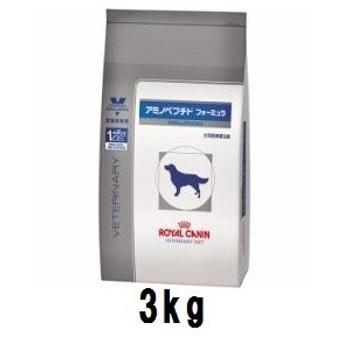 ロイヤルカナン 犬用 アミノペプチドフォーミュラ 3kg 療法食