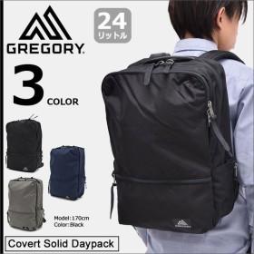 グレゴリー リュック GREGORY カバート ソリッド デイパック(gregory Covert Solid Daypack Bag バックパック ビジネス 75982)