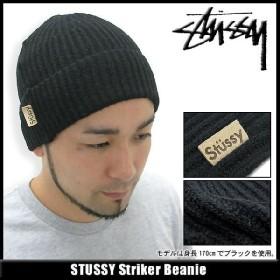 ステューシー STUSSY ビーニー Striker Beanie(stussy Stussy ニット帽 メンズ 0320037)