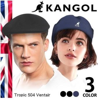 カンゴール KANGOL ハンチング 帽子 メンズ レディース ワンポイント ロゴキャップ メッシュ カジュアル 黒 ブラック Tropic 504 Ventair 195169001