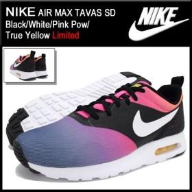 ナイキ NIKE スニーカー エア マックス タバス SD Black/White/Pink Pow/True Yellow 限定 メンズ(男性用) (AIR MAX TAVAS SD 724765-005)