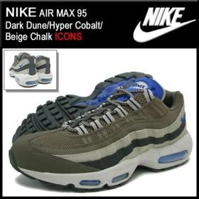 ナイキ NIKE スニーカー エア マックス 95 Dark Dune/Hyper Cobalt/Beige Chalk 限定 メンズ(男性用) (nike AIR MAX 95 ICONS 609048-203)