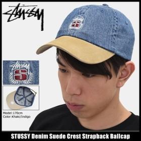 ステューシー STUSSY キャップ 帽子 Denim Suede Crest Strapback Cap(ストラップバック メンズ・男性用 131672)