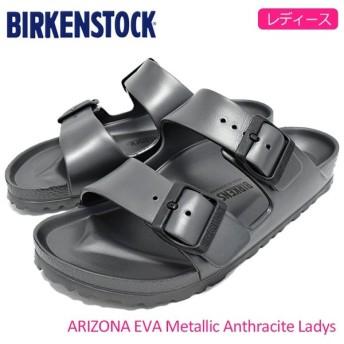 ビルケンシュトック BIRKENSTOCK サンダル レディース 女性用 アリゾナ EVA Metallic Anthracite(ARIZONA EVA 幅狭 ナロー GE1001498)