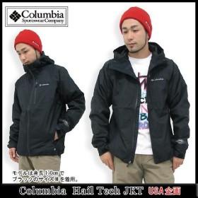 コロンビア Columbia ハイル テック ジャケット(columbia Hail Tech JKT マウンテンパーカー メンズ 男性用 RM2138)