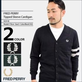 フレッドペリー FRED PERRY カーディガン メンズ ティップド スリーブ(FREDPERRY K2518 Tipped Sleeve Cardigan ニット トップス)