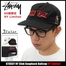 ステューシー STUSSY キャップ 帽子 NY Club Snapback Cap NY限定(スナップバック ニューヨーク リミテッド NYC 男性用 331164)