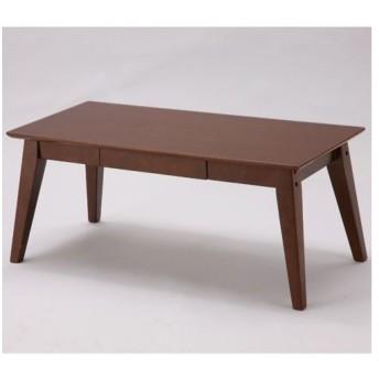 テーブル ダークブラウン カフェテーブル ローテーブル リビングテーブル センターテーブル コーヒーテーブル 木製 木製テーブル 引き出し 引出し付き 幅95cm