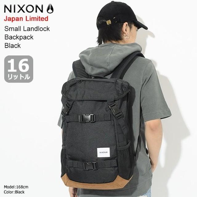 ニクソン リュック nixon スモール ランドロック バックパック ブラック 日本限定(Small Landlock Backpack Black Japan Limited NC2256000)