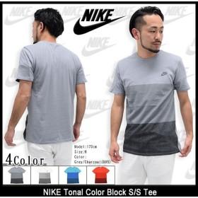 ナイキ NIKE Tシャツ 半袖 メンズ トーナル カラー ブロック(nike Tonal Color Block S/S Tee カットソー トップス 男性用 779819)