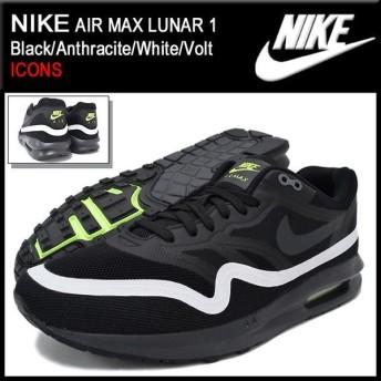 ナイキ NIKE スニーカー エア マックス ルナ 1 Black/Anthracite/White/Volt 限定 メンズ(男性用) (AIR MAX LUNAR 1 ICONS 654469-003)