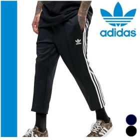 アディダス オリジナルス スーパースター リラックス クロップド パンツ メンズ ブラック ネイビー adidas Originals BK3631 BK3632 [ネコポス発送]