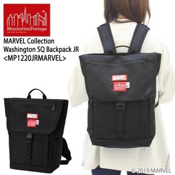 マンハッタン ポーテージ  MARVEL Collection Washington SQ Backpack JR MP1220JRMARVEL  バックパック バッグ リュック M [DD]