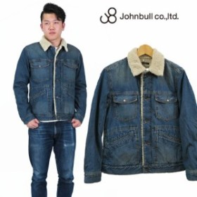 ジョンブル JOHNBULL デニムランチジャケット ユーズドウォッシュ jb12534-15