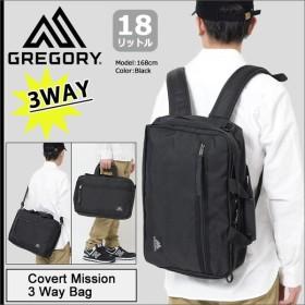 グレゴリー バッグ GREGORY カバート ミッション 3 ウェイ(Covert Mission 3 Way Bag リュック ショルダーバッグ ビジネス 73330)