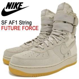 ナイキ NIKE スニーカー メンズ 男性用 SF AF1 String(nike SPECIAL FIELD AIR FORCE 1 FUTURE FORCE ベージュ 864024-200)
