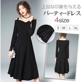 ワンピース ミモレ丈 結婚式ドレス パーティー 大きいサイズ 二次会 フォーマル 着痩せ 上品 エレガント 黒 LT-491