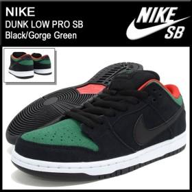 ナイキ NIKE スニーカー メンズ 男性用 ダンク ロー プロ SB Black/Gorge Green SB(nike NIKE DUNK LOW PRO SB 304292-055)