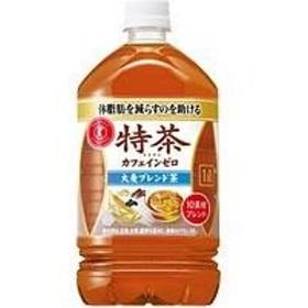 サントリー 伊右衛門 特茶 カフェインゼロ 1L(1000ml)×12本