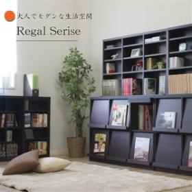 レガール ブックシェルフ 80幅 RG-8080BS 83508 (86042)