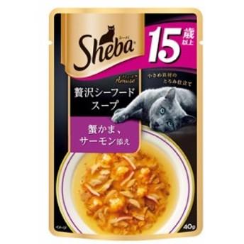 シーバ アミューズ  15歳以上用 贅沢シーフードスープ  蟹かま・サーモン添え 40g