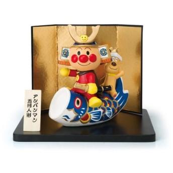 アンパンマン 五月人形 2019年発売品 4971404314795