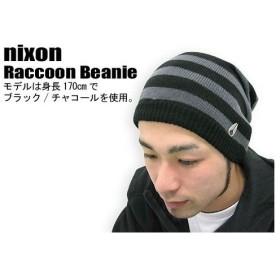 nixon(ニクソン) Raccoon Beanie
