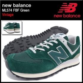 ニューバランス new balance スニーカー メンズ 男性用 ML574 FBF Green ビンテージ(NEWBALANCE ML574 FBF Vintage ML574-FBF)